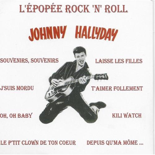 Johnny HALLYDAY / ROCK 'N' ROLL 1