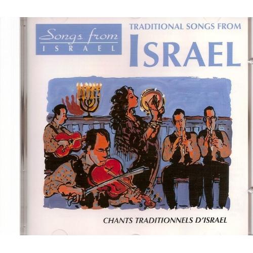 ISRAEL / CHANTS TRADITIONNELS