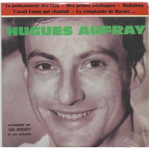 Hughes AUFRAY / LE POINÇONNEUR DES LILAS
