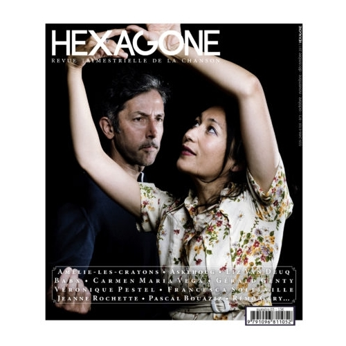 HEXAGONE 5