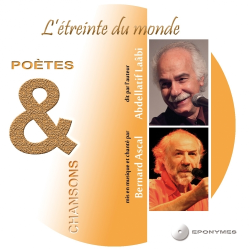 Abdelatif LAABI / L'ÉTREINTE DU MONDE