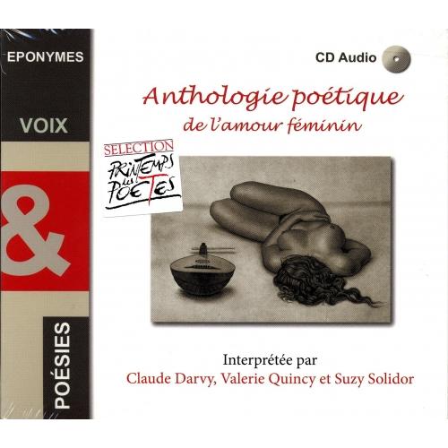 L'AMOUR AU FÉMININ / ANTHOLOGIE